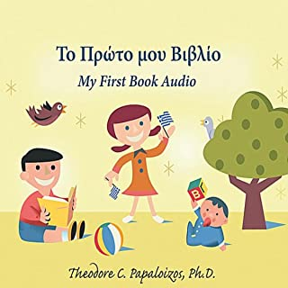 My First Book Audio