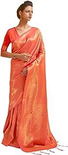 Peach Woven Kanjivaran Silk Indian Women Bollyeood Sari Blouse Cocktail Party Wear Saree 6625 Hit Design
