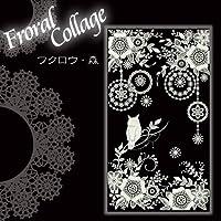 東洋ケース Froral Collage ( フローラルコラージュ ) デコレーションシール フクロウ/森 FLCO-06
