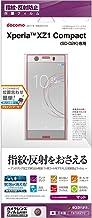 ラスタバナナ Xperia XZ1 Compact SO-02K 専用 フィルム 平面保護 指紋・反射防止(アンチグレア)エクスペリア XZ1 コンパクト 液晶保護フィルム T878XZ1C