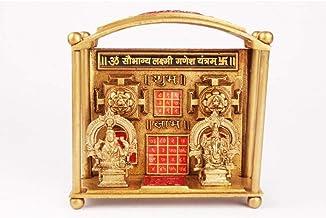 Shri Saubhagya Lakshmi Chowki in Brass / Shri Ganesh Laxmi Chowki for Diwali