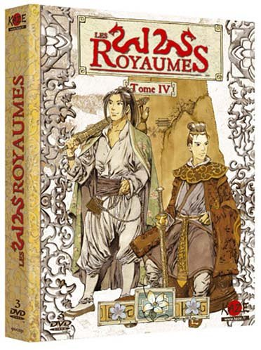 Coffret 4 Les 12 Royaumes (3 DVD) version VOSTF