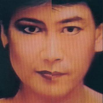 She Diao Ying Xiong Chuan