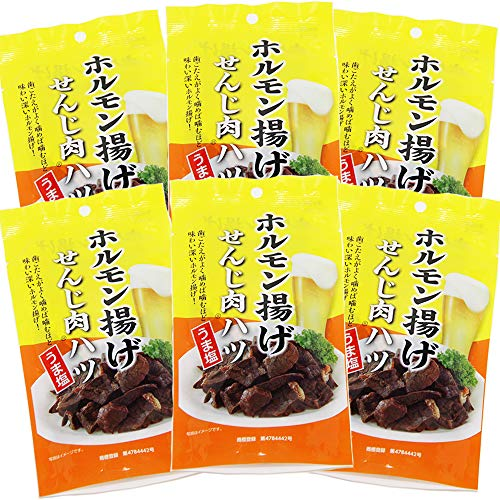 広島名産 せんじ肉 ハツうま塩 1袋(40g) (40g×6)ホルモン珍味 せんじがら 大黒屋食品