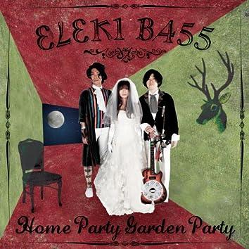 Home Party Garden Party