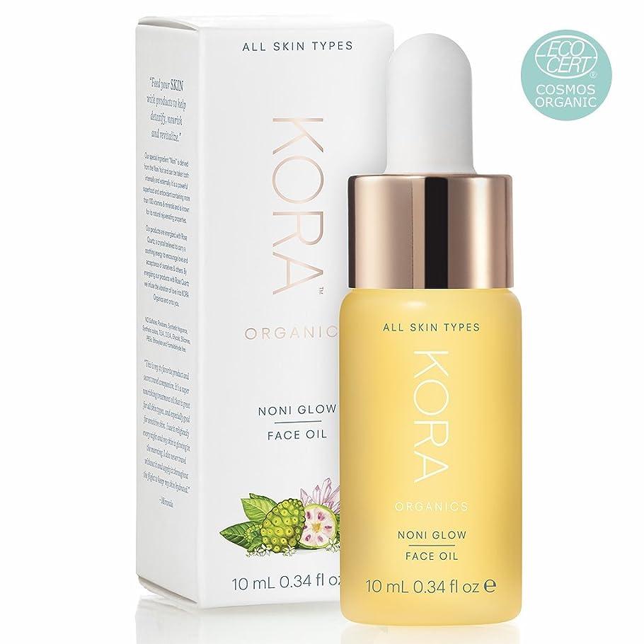 旋律的つまらない緊急[Kora Organics]ノニ グロー フェイスオイル(フェイスマスク?保湿オイル )[Noni Glow Face Oil][海外直送品] (10ml)