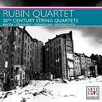 20th Century String Quartet