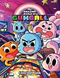 The Amazing World of Gumball Coloring Book: 50+ Beautiful and high quality illustrations of The Amazing World of Gumball