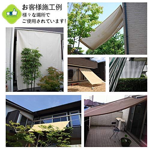 SEASONS日除けシェードオーニング(200×200cm)庭·バルコニー用アンズ【3年間の安心保証】