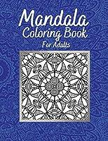 Mandala Coloring Book: For Adults Stress Relief Beautiful Mandala Patterns Relaxing Activity Coloring