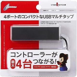 CYBER ? USB 控制器多频扬声器(SWITCH 用)黑色 - Switch