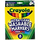 Crayola Broad Point Washable Markers - Pack of 2 (58-7808-2Pack), Blue