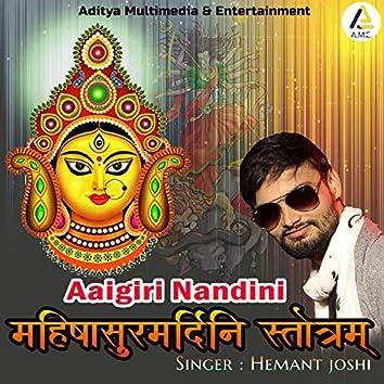 Mahishasurardini Stotram-Aaigiri Nandini