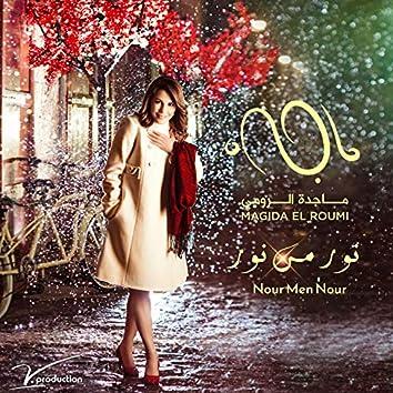 Nour Min Nour