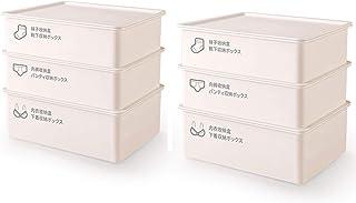 Casier Rangement,Organiseurs de tiroir,Panier de Rangement Matériau PP écologique,rangement compartimenté,soigné et propre...
