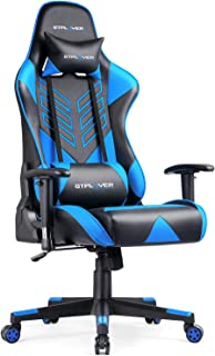 Best gaming chair with pedestal Reviews