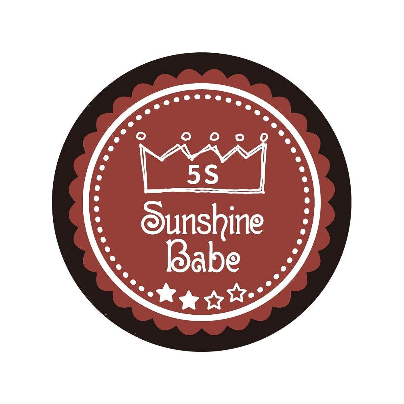 突然先史時代の衝撃Sunshine Babe カラージェル 5S チリオイル 2.7g UV/LED対応