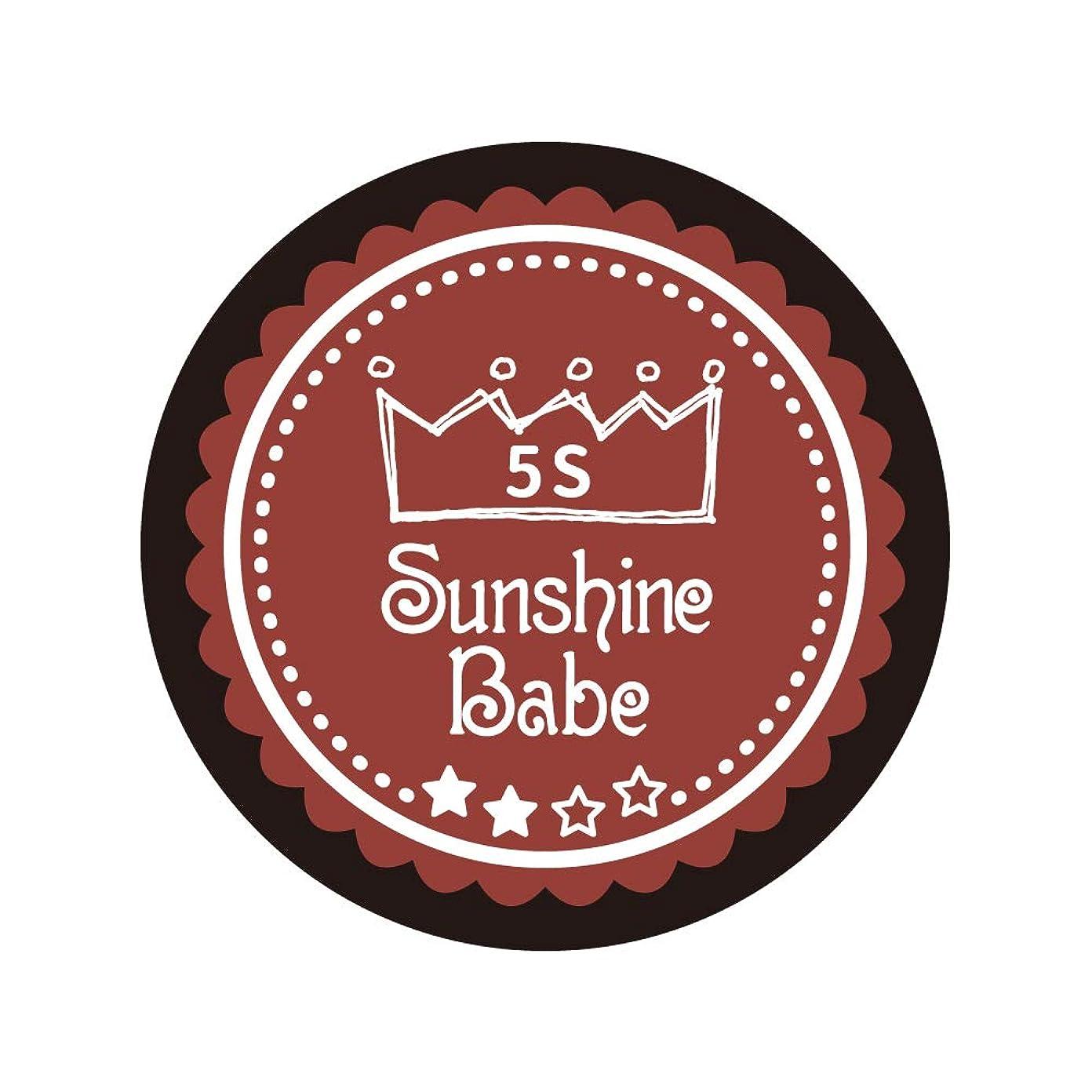 ありがたいむさぼり食う囲いSunshine Babe カラージェル 5S チリオイル 2.7g UV/LED対応