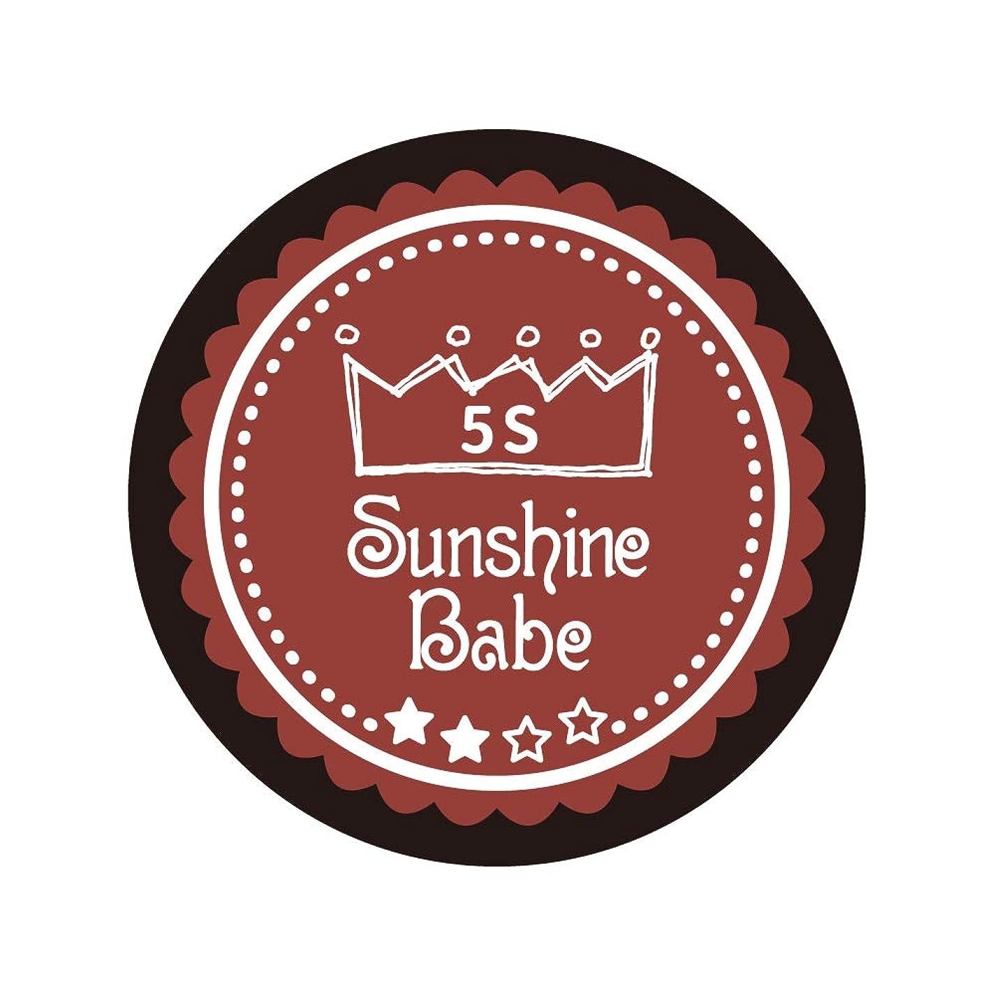 しわ残り利得Sunshine Babe カラージェル 5S チリオイル 2.7g UV/LED対応