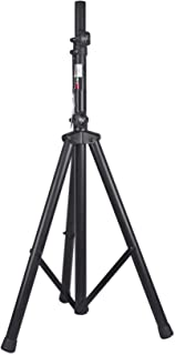 ProX Cases T-SS18 Black Heavy Duty Tripod Pole-Mount Professional Speaker Stand With Non-Slip Rubber Feet And Black Powder Coat Finish