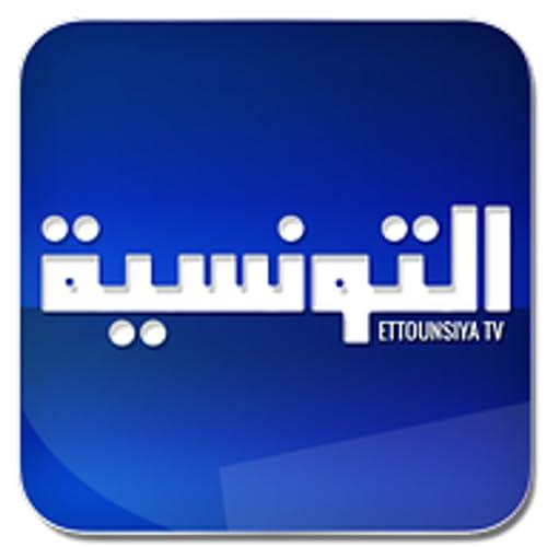 Ettounsiya TV Live