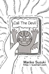 Call The Devil (English Edition) Kindle版