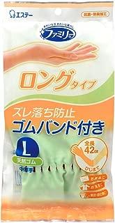 ファミリー 天然ゴム 手袋 中厚手 ロングタイプ 掃除・洗濯用 キッチン Lサイズ グリーン 1組