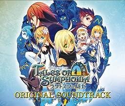 Tales of Symphonia-Ratatosk No Ki