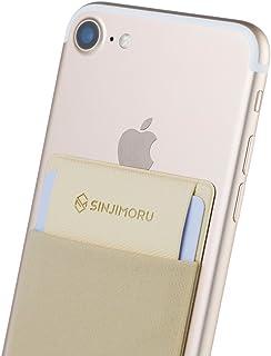 SINJIMORU 手帳型 カードケース、SUICA PASMO カード入れ パース ケース iphone android対応 スマホ 背面 カードホルダー、シンジポ-チflap、ベージュ。