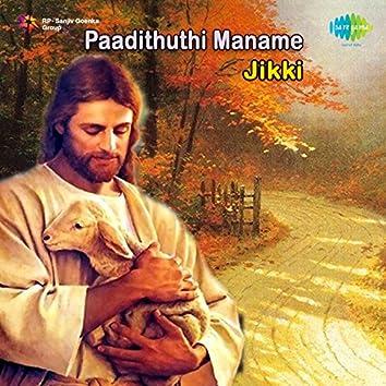 Paadithuthi Maname