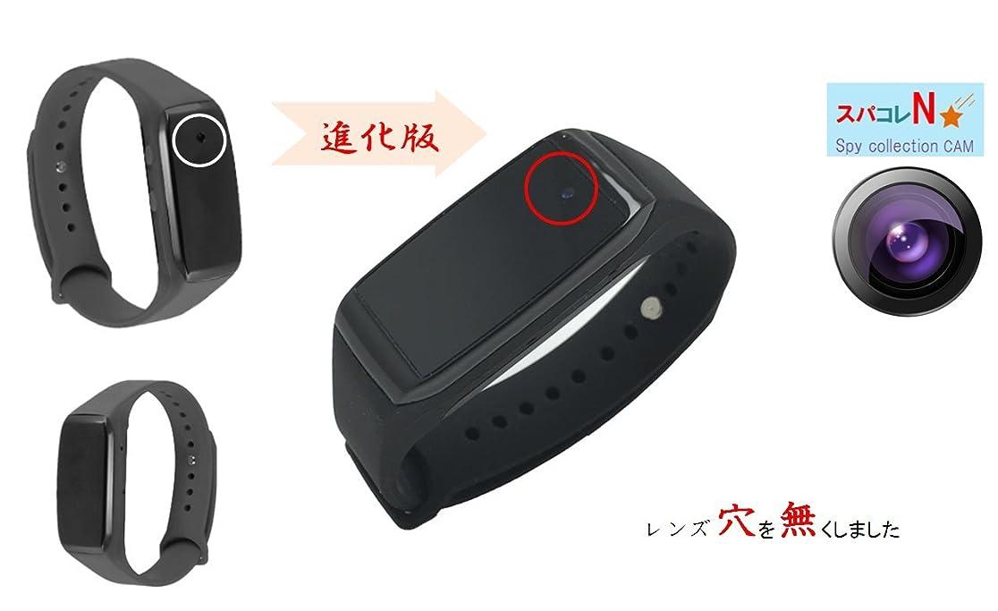 めまいがネーピアケーブルカーNewstar 小型カメラ 腕時計型カメラ スポーツカメラ スマートウォッチ型カメラ リストバンド型カメラ 超小型 高画質 スパイ カメラ 681659