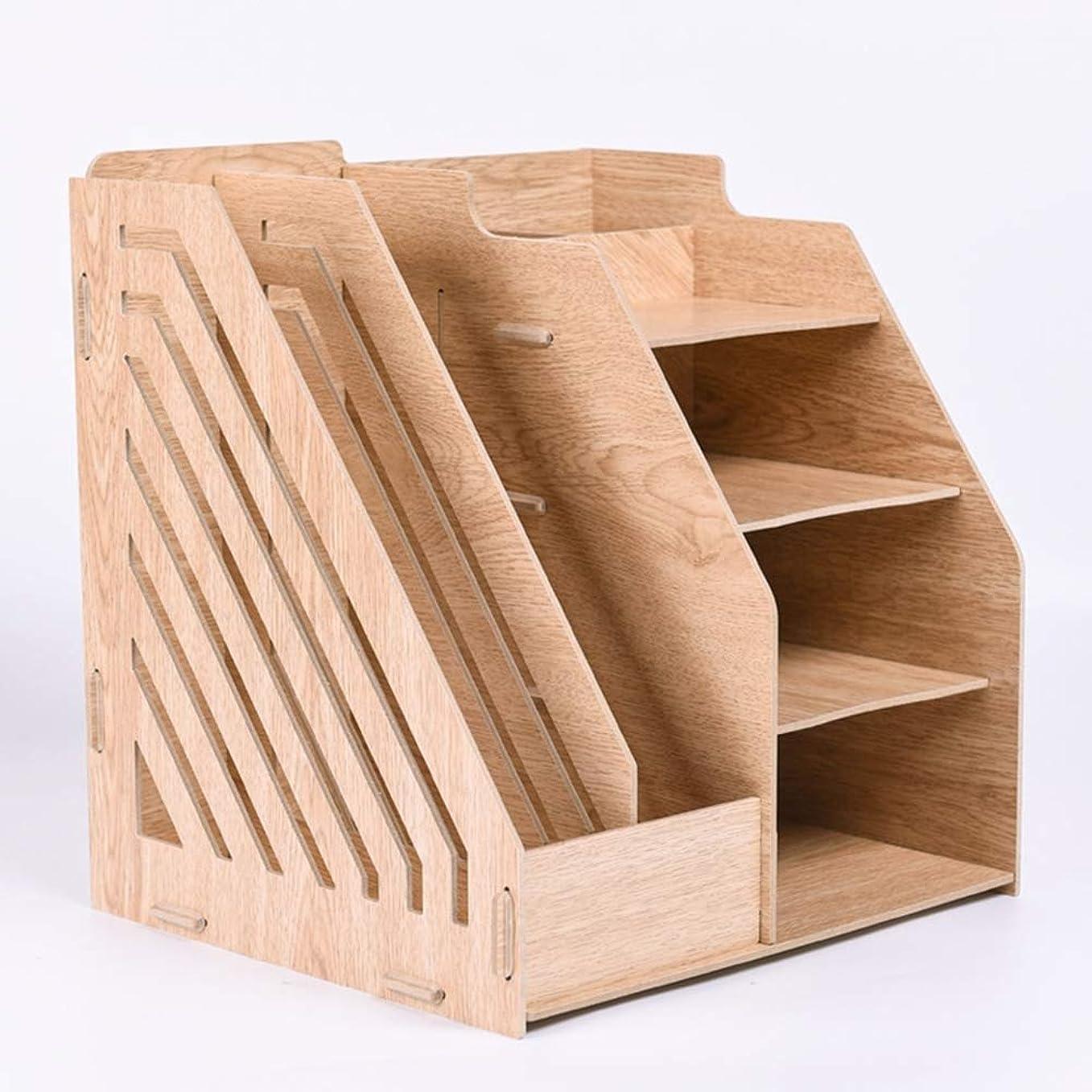キャリッジそっと増強するDongshop ブックリーガルデスクトップ文房具ストレージボックス、木製デスクオーガナイザー引き出しトレイオフィスデスクトップのオルガナイザーファイルホルダーオフィスは4層6つのコンパートメント用品