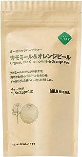 無印良品 オーガニックハーブティー カモミール&オレンジピール 13.5g(1.5g×9袋) 44099551 9袋