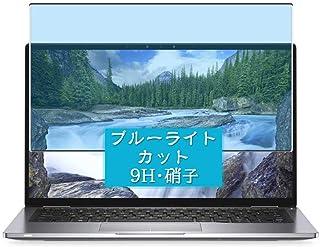 Sukix ブルーライトカット ガラスフィルム 、 Dell Latitude 14 9410 2-in-1 Convertible 14インチ 向けの 有効表示エリアだけに対応 ガラスフィルム 保護フィルム ガラス フィルム 液晶保護フィルム...