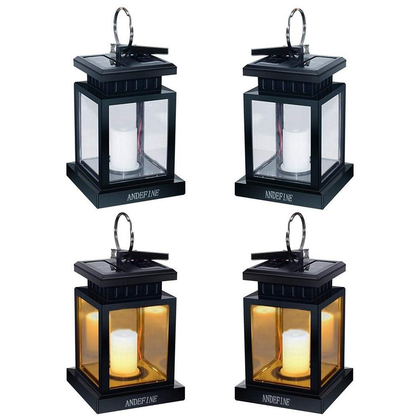 ANDEFINE Hanging Solar Lanterns, Hanging Solar Lights Outdoor Umbrella Lights Waterproof Candle Lamps Hang on Trees Patio Landscape Yard Solar Garden Lights (Yellow Light, 4 Pack)
