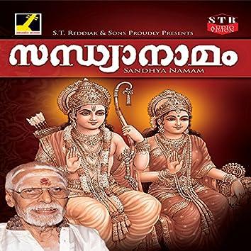 Sandhyanamam