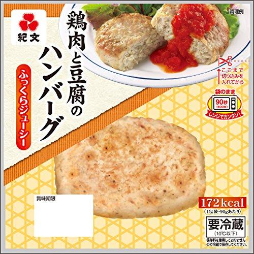 鶏肉と豆腐のハンバーグ 1ケース(8パック)