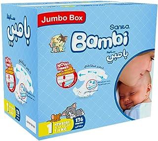 سانيتا بامبي، مقاس 1، حديثي الولادة، 2-4 كغم، صندوق جامبو، 136 حفاضة
