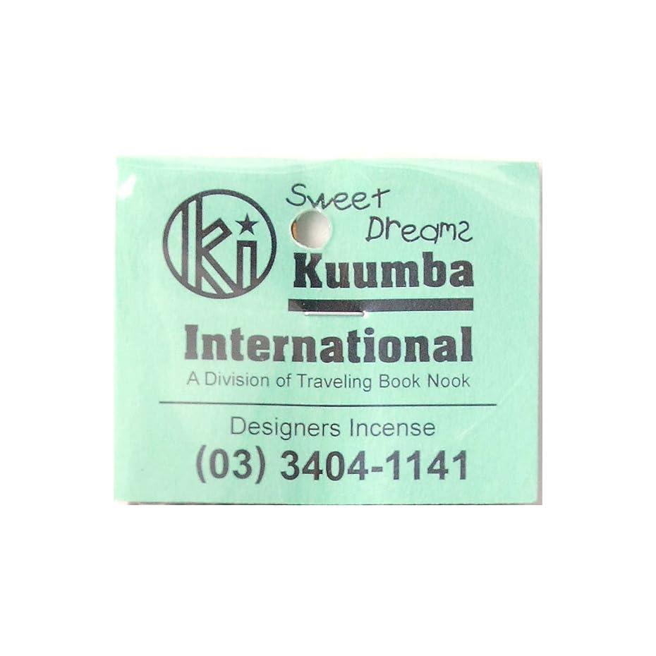 反映する彼自身武装解除KUUMBA INTERNATIONAL クンバ インターナショナル incense RegularStick お香