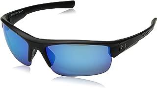 Under Armour Ua Propel Wrap Sunglasses