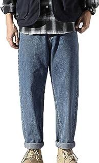Generic11 I Jeans Casual da Uomo con Pantaloni Larghi Dritti per la Primavera e l'autunno Non Sono Facili da sfumare con i...