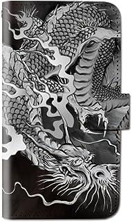 CANCER by CREE 手帳型 ケース FREETEL SAMURAI MIYABI 和柄 屏風絵 和風 桜 さくら スマホ カバー dt001-00071-05 (5)龍 FREETEL miyabi(雅):M