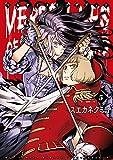 ベルサイユオブザデッド (5) (ビッグコミックス)