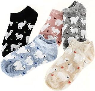 EPRHY, Calcetines de corte bajo, 5 pares de dibujos animados de alpaca y corazones de amor patrón femenino de moda tobillo sin espectáculo calcetines de algodón cortos calcetines casuales de regalo