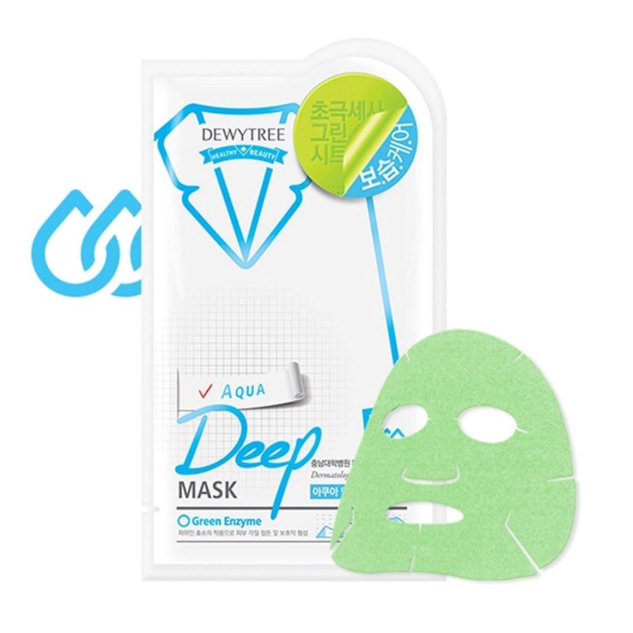 中性徐々に未使用[NEW] DEWYTREE Aqua Deep Mask 27ml × 10 Sheets/デュイツリー アクア ディープ マスク 27ml × 10枚