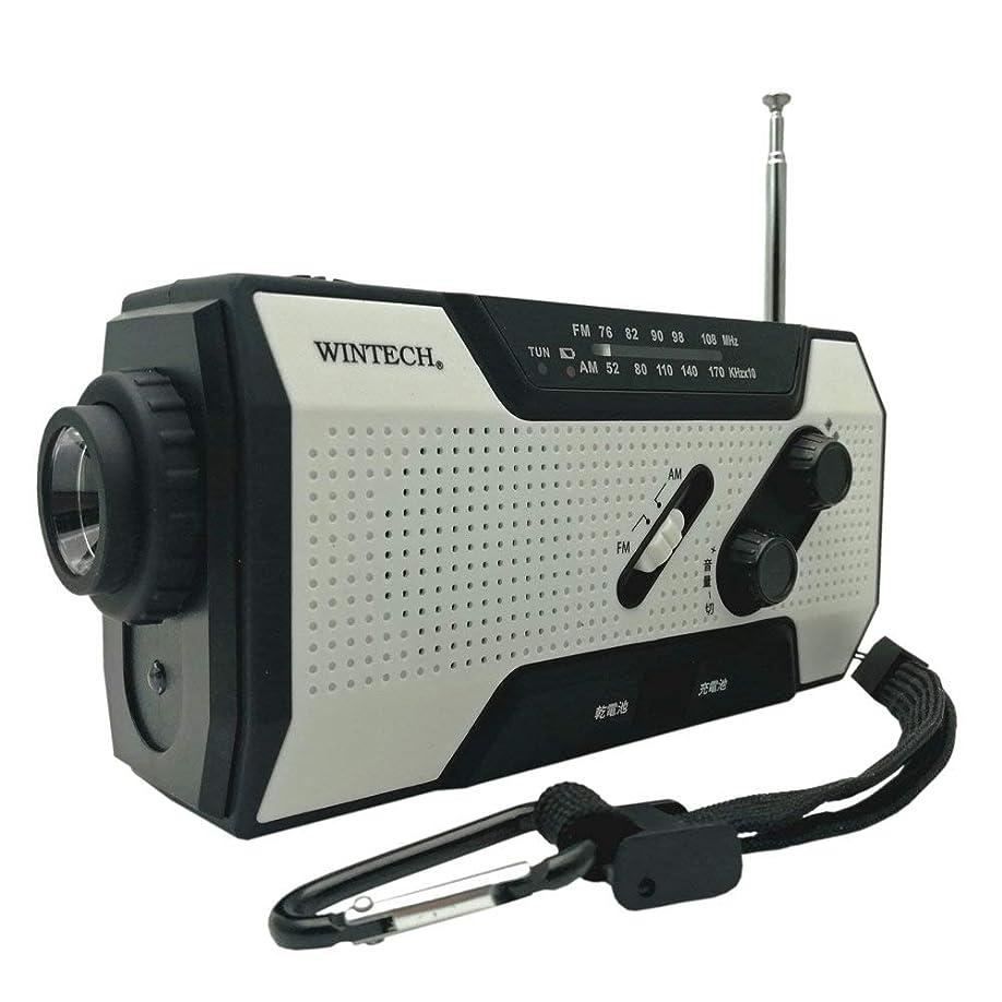 まだくしゃくしゃストリームWINTECH 防災用 防滴手回し充電 FM/AMポータブルラジオ KDR-201WP LEDライト搭載 ホワイト 携帯充電(MicroUSBケーブル、タイプCアダプタ付属) 乾電池対応 ソーラー充電