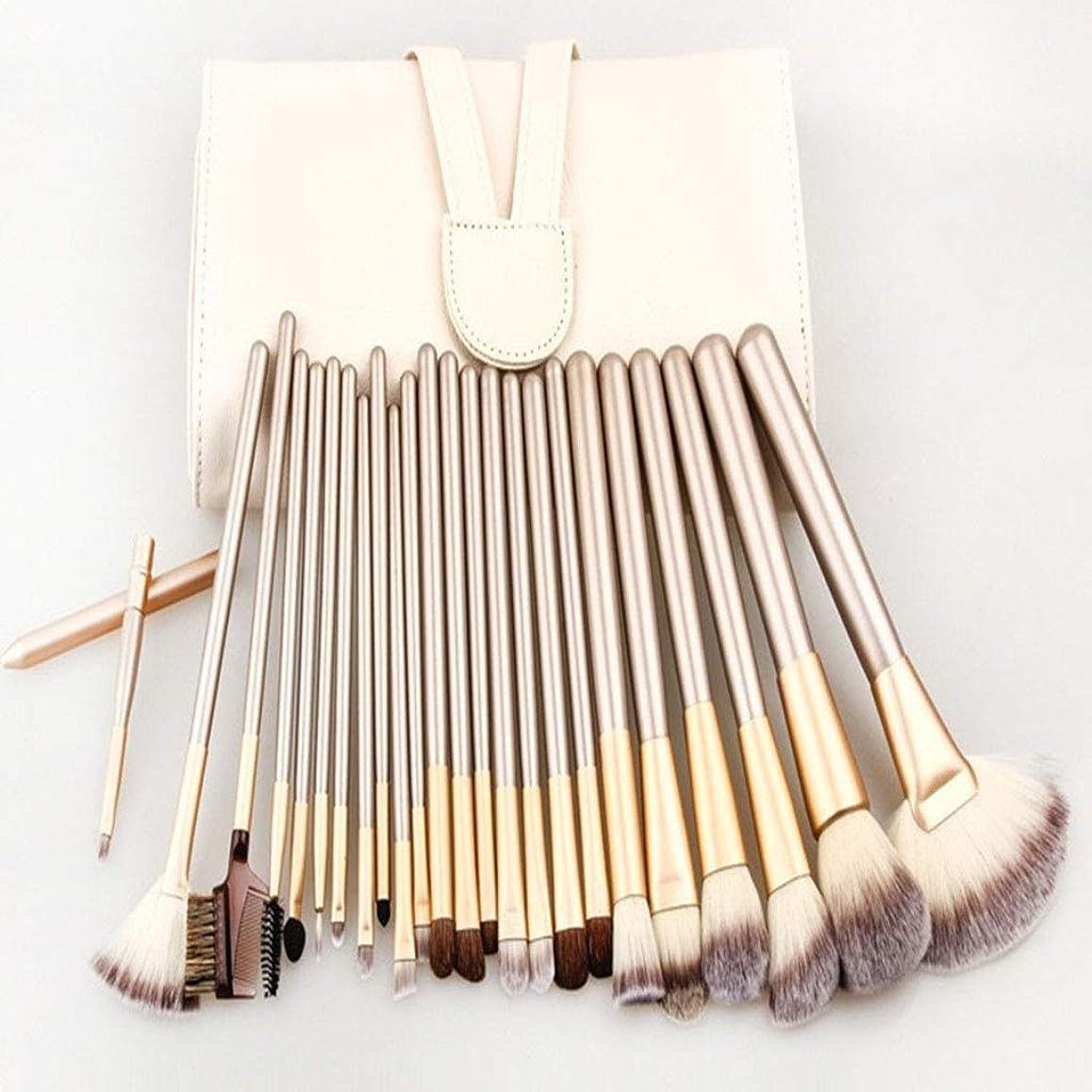 支配する樹木羊の服を着た狼12 18スティック化粧ブラシ美容キット