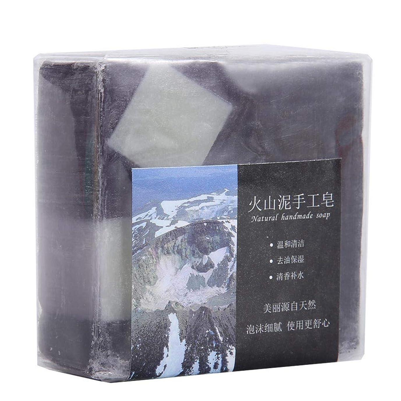 サービス意識的土地ディープクリーニング 火山泥 ハンドメイドグリース 保湿石鹸用 100 G 手作り石鹸
