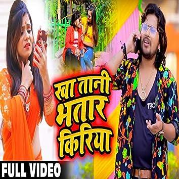 Khaa Tani Bhatar Kiriya