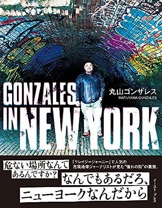 GONZALES IN NEW YORK
